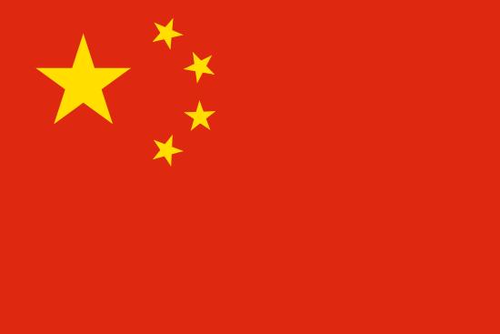 доставка в китай