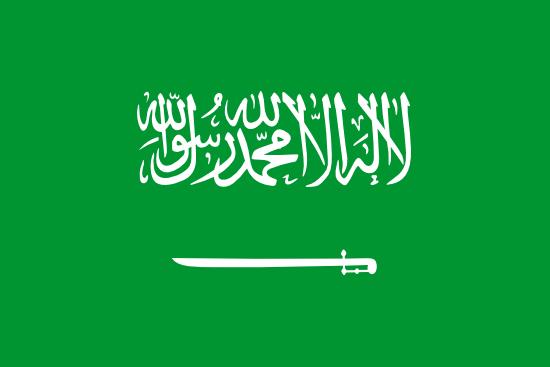 Флаги стран ближнего и среднего