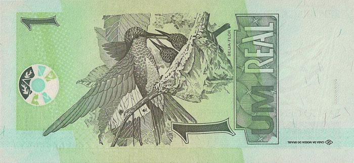 кредити стипендии за българи