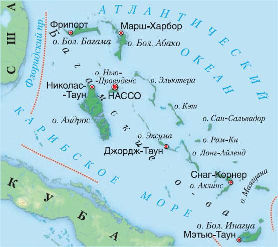 Где находится багамские острова на карте мира