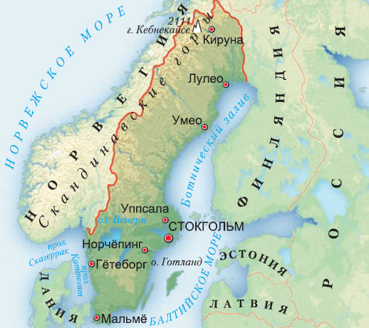 a geography of sweden